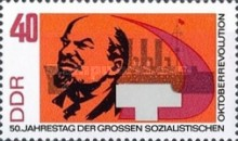 [The 50th Anniversary of the October Revolution, Typ AJH]