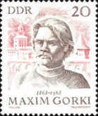[The 100th Anniversary of the Birth of Maxim Gorki, Typ AKP]