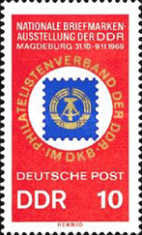 [National Stamp Exhibition, Typ APL]