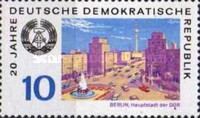 [The 20th Anniversary of DDR, Typ AQM]