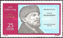 [The 100th Anniversary of the Birth of Lenin, Typ ASM]