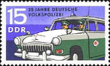 [The 25th Anniversary of the East German Folk Police, Typ ATI]
