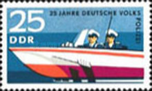 [The 25th Anniversary of the East German Folk Police, Typ ATK]