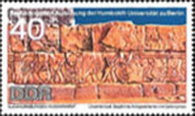 [Archaeological Excavations in Sudan, Typ ATQ]