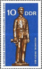 [The 2nd National Stamp Exhibition for Juniors, Typ AUO]