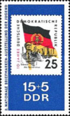 [The 2nd National Stamp Exhibition for Juniors, Typ AUP]