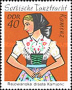 [Sobian Costumes, Typ AWV]