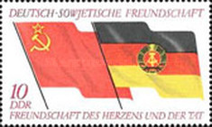 [The 25th Anniversary of DDR-Soviet Friendship, Typ BAC]