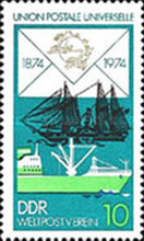 [The 100th Anniversary of the Universal Postal Union, Typ BIL]