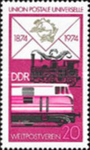 [The 100th Anniversary of the Universal Postal Union, Typ BIM]