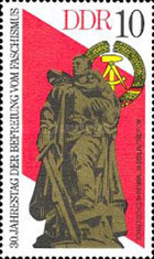 [The 30th Anniversary of the Liberation, Typ BKM]