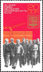 [The 30th Anniversary of the Trade Union, Typ BLC]