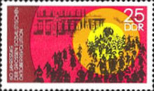 [The 60th Anniversary of the October Revolution, Typ BTA]