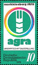 [Agriculture Exhibition, Typ BZM]