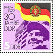 [The 30th Anniversary of DDR, Typ CAQ]