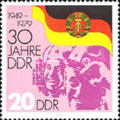 [The 30th Anniversary of DDR, Typ CAT]
