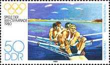 [Olympic Games - Moscow, USSR, Typ CCH]