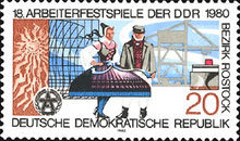 [The 18th Labour Festival in Rostock, Typ CCQ]