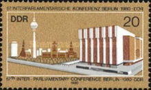 [The 67th Interparliamentary Conference, Typ CDP]