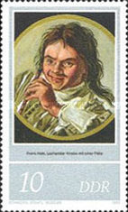 [The 400th Anniversary of the Birth of Frans Hals, Typ CDQ]