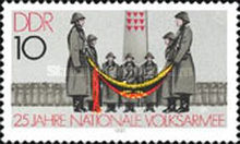 [The 25th Anniversary of the National Folk Army, Typ CEY]