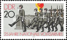 [The 25th Anniversary of the National Folk Army, Typ CEZ]
