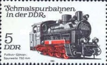 [Railways - Locomotives & Passenger Trains, Typ CGU]