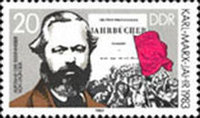 [The 100th Anniversary of the Death of Karl Marx, Typ CMN]