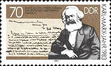 [The 100th Anniversary of the Death of Karl Marx, Typ CMQ]