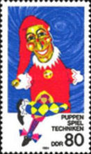[Theatre Puppets, Typ CPZ]