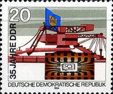 [The 35th Anniversary of DDR, Typ CQL]