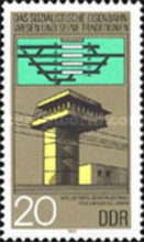 [The 150th Anniversary of German Railways, Typ CTL]