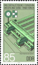 [The 150th Anniversary of German Railways, Typ CTO]