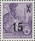 [Definitives - Five-Year Plan Stamps Surcharged - Offset Lithography Overprint, Typ CX5]