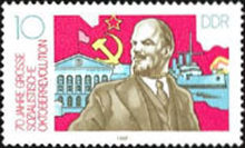 [The 70th Anniversary of the October Revolution, Typ CZL]