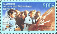 [The 10th Anniversary of the DDR-USSR Co-operation of Space Travel, Typ DAZ]