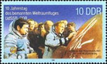 [The 10th Anniversary of the DDR-USSR Co-operation of Space Travel - New Values, Typ DAZ1]