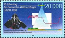 [The 10th Anniversary of the DDR-USSR Co-operation of Space Travel - New Values, Typ DBA1]