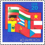 [The 40th Anniversary of the Warsaw Treaty, Typ DCV]