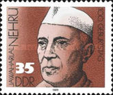 [The 100th Anniversary of the Birth of Jawarlahal Nehru, Typ DFG]