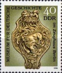 [Museum of German History, type DGO]