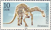 [The 100th Anniversary of the Natural History Museum, type DGU]