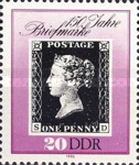 [Stamps on Stamps - The 150th Anniversary of the First Stamp, type DGZ]