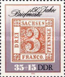 [Stamps on Stamps - The 150th Anniversary of the First Stamp, type DHA]