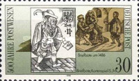[The 500th Anniversary of European Postal Service, Typ DHY]