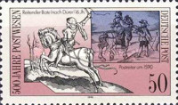 [The 500th Anniversary of European Postal Service, Typ DHZ]