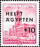 [Charity Stamp for Egypth, Typ HW]