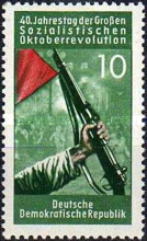 [The 40th Anniversary of the October Revolution, Typ JB]