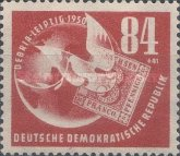 [Debria Stamp Exhibition, type O]
