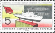 [The Holiday Ships of East German Workers, type OV]